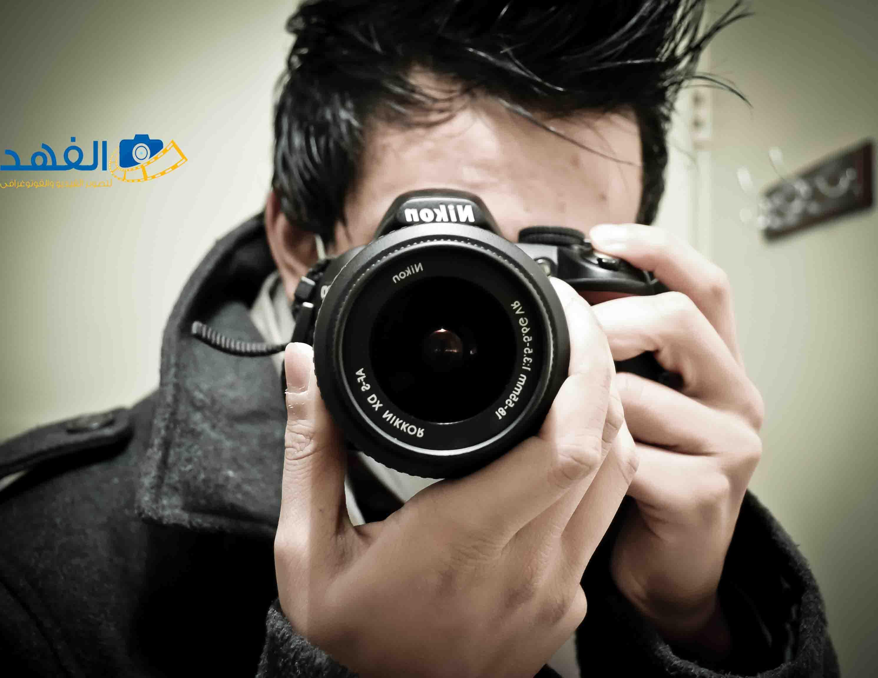 تصوير احترافي