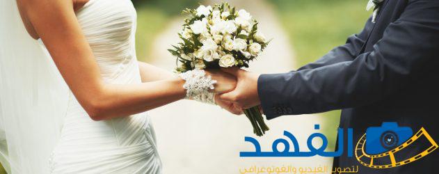 تصوير اعراس رجال بالرياض